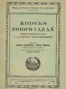 Rozporządzenie Prezydenta RP z dnia 27 października 1933 r. Kodeks Zobowiązań