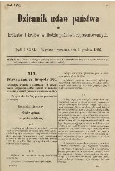 Ustawa z 27 listopada 1896 r. o organizacji sądów