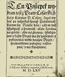 Ten postępek wybran jest z praw cesarskich..., 1582 (transcriptio & editio)